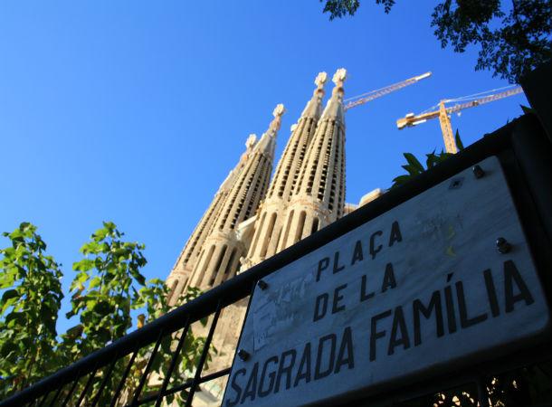 Барселона 205