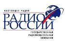 rad-ross_logo