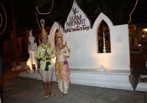 Сиам Нирамит