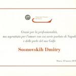SKMBT_C45213042219410