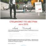 SKMBT_C45213042219420