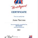 Сертификат_Британия