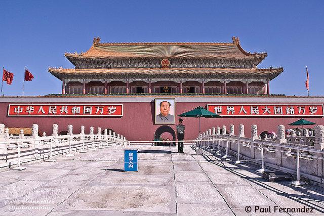 Китай_площадь