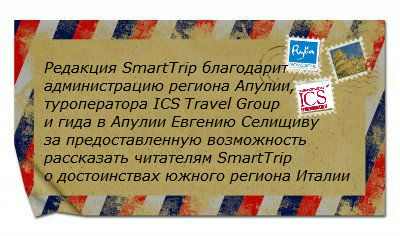 конверт1