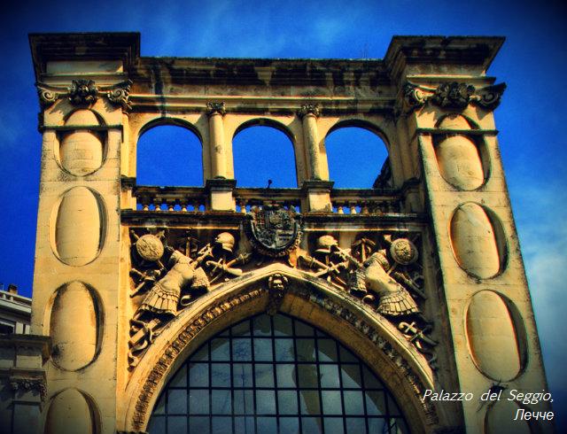 Доспехи__Palazzo_del_seggio_Lecce1