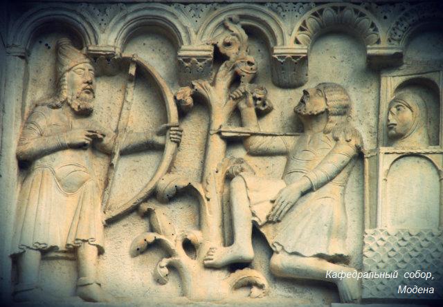 Воины_Cathedrale_de_Modene1