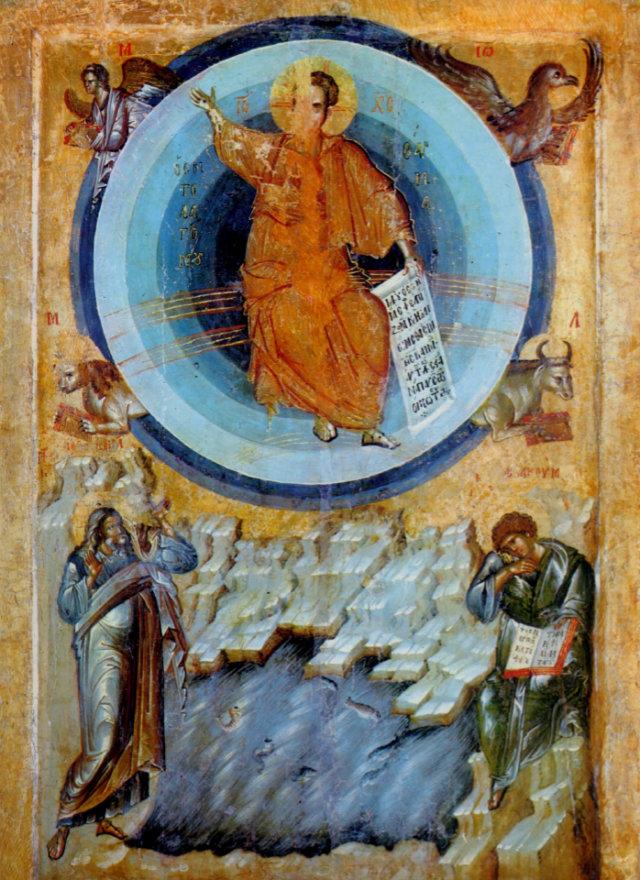 Чудо Христа в Латоме