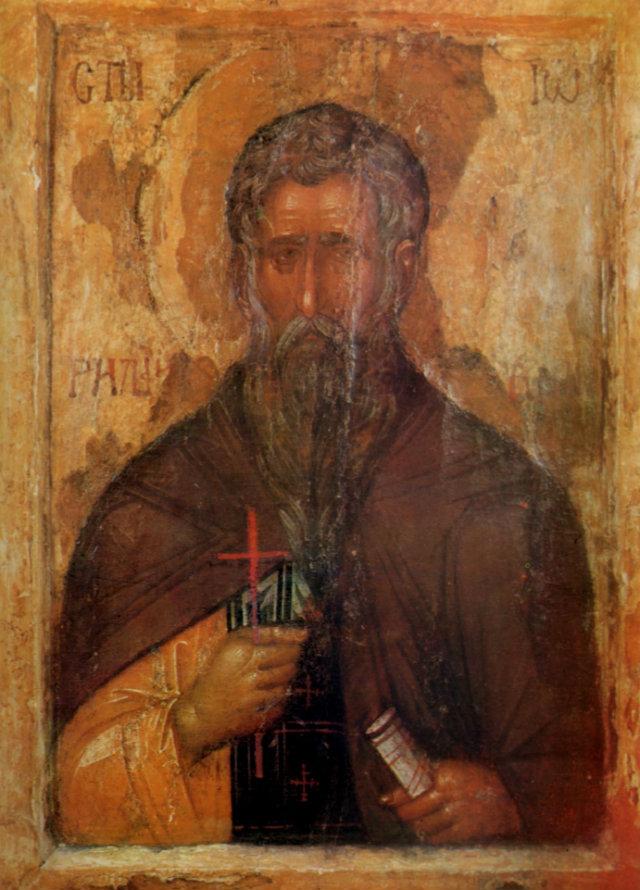 Иван Рильский