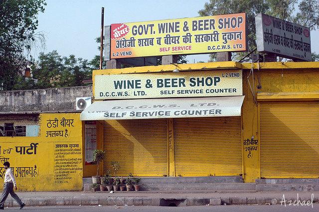 вино индия
