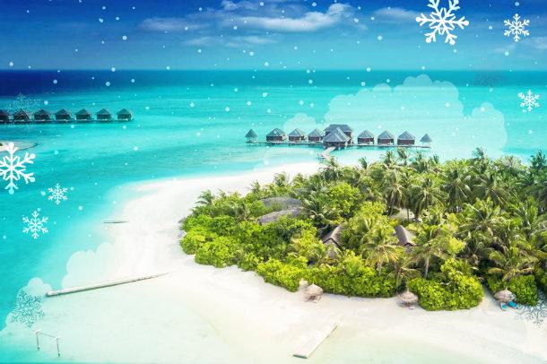Отели Мальдив Anantara